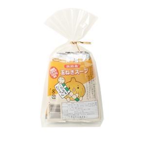 「ひょうごふるさと館」うづ志ほ名産店 淡路島玉ねぎスープ袋(103-4)|hyogo-tokusanhin