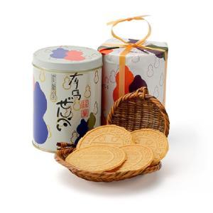 「ひょうごふるさと館」有馬せんべい本舗 炭酸せんべい20枚入(406-1)|hyogo-tokusanhin