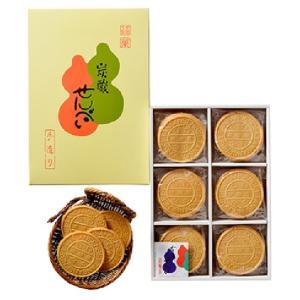 「ひょうごふるさと館」有馬せんべい本舗 炭酸せんべい42枚入(406-6)|hyogo-tokusanhin