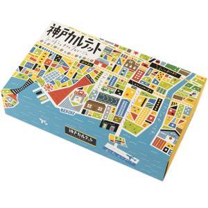 「ひょうごふるさと館」301カンパニー 神戸カルテットラングドシャカフェフロマージュ(471-1)|hyogo-tokusanhin