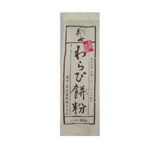 「ひょうごふるさと館」前原製粉 本蕨使用わらび餅粉(506-17)|hyogo-tokusanhin