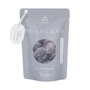「ひょうごふるさと館」小田垣商店 やわらかしぼり豆(605-16)|hyogo-tokusanhin
