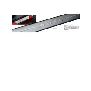 ステンレススカッフプレート/BMアクセラ/純正オプション/B45BV1370|hyogoparts