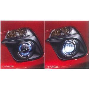 LEDフォグランプ/純正オプション/BMアクセラ/ディーゼル車用|hyogoparts