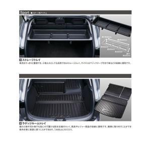 ストレージトレイ/BMアクセラ/純正オプション/スポーツ用/B45DV1300*C900V9105|hyogoparts