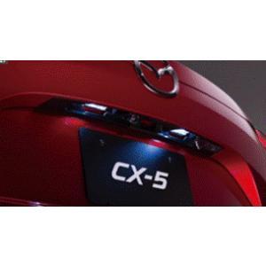 LEDバルブ(ライセンスプレートランプ)/マツダ純正/CX−5(KF型)/C911-V9-670 hyogoparts