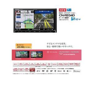 【在庫有り】パナソニック/Panasonic CN-RE04...