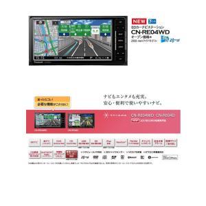 【在庫有り】パナソニック/Panasonic CN-RE04WD ストラーダ REシリーズ200mm...
