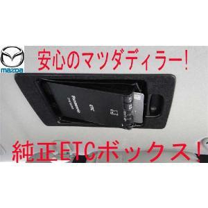 ETC BOX             FE01V6381|hyogoparts