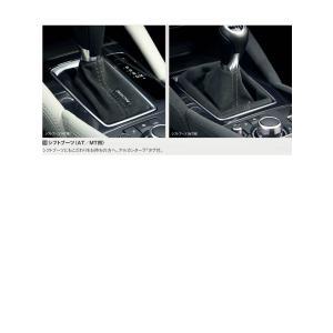 シフトブーツ(アルカンターラ)<AT用>/マツダ純正/GJ型アテンザ用/G46GV1270|hyogoparts