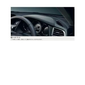 メーターフード(アルカンターラ)/マツダ純正/GJ型アテンザ用/G46HV1210|hyogoparts