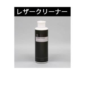 レザークリーナー/マツダ純正/K200-W0-362|hyogoparts