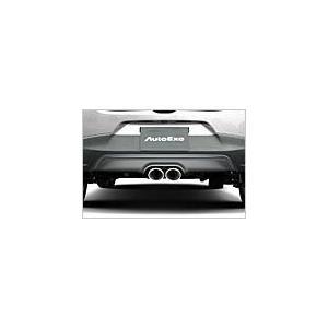 リアアンダーパネル/MDJ2420/デミオ/DJ3FS|hyogoparts