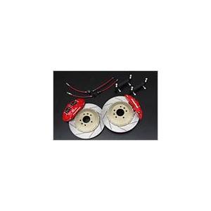 スポーツブレーキシステム/RX-8/MSE500|hyogoparts