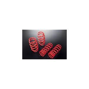 ローダウンスプリング/RX-8/MSE700|hyogoparts