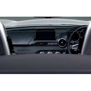 ウインドブロッカー/マツダ純正オプション/ND5RC/ロードスター/N243V1700 hyogoparts