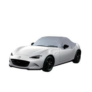 ハーフボディカバー/マツダ純正オプション/ND5RC/ロードスター/N244V9880 hyogoparts