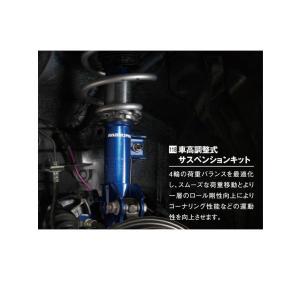 車高調整式サスペンションキット/マツダ純正/BMEFSアクセラ/20S系