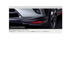 フロントアンダースカート(ブライトシルバー)/マツダスピード/CX-3/QDK150AH0S4 hyogoparts