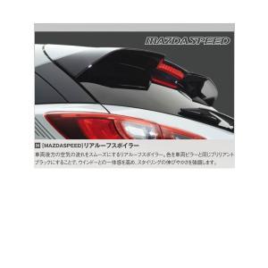 リアルーフスポイラー(ブリリアントブラック)/マツダスピード/CX-3/QDK1519N0PZ hyogoparts