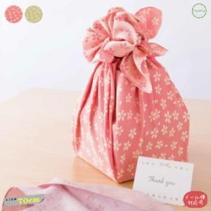 風呂敷 70cm 和柄 二巾 70 きらら 日本製 メール便送料無料 むす美(ふろしき) 贈り物 ギフト プチギフト プレゼント 母の日 就職祝い 成人祝い 一升餅