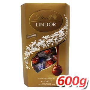 ★リンツリンドール★5種類のトリュフチョコレート50個入 600g●あの有名ブランドチョコがスペシャルプライス!濃厚なトリュフ
