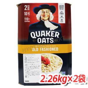 (即納) QUAKER クエーカー オートミール 2.26kg×2 4.52kg オールドファッション10,000円以上で1梱包送料無料 (RCPapr28) 768317