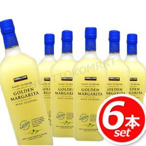 ゴールデンマルガリータ ワインカクテル 1500ml6本セット 送料無料