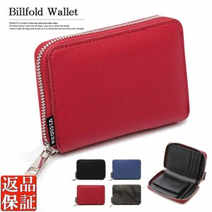 財布 レディース 二つ折り 使いやすい 安い オープン記念 セール 送料無料|hyp358