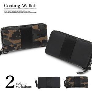 f355fb0fd678 送料無料 長財布 メンズ レディース 使いやすい 40代50代 カード大容量 ラウンドファスナー ギフト オープン記念 セール