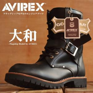 AVIREX アビレックス AV2100 ヤマト ブーツ メンズ レディース 正規品 アヴィレックス...