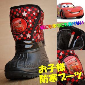 防寒ブーツ キッズ 6685 DISNEY ディズニー カー...
