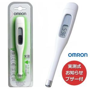 体温計 オムロン 非 接触 式