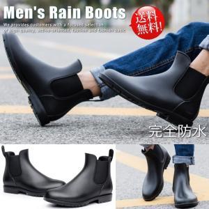 送料無料 完全防水 防滑 Men's Rain Boots ...