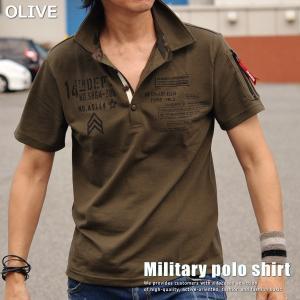 Military ポロシャツ メンズ 鹿の子 MA-1 ポケット付 7403H238 半袖【GAZ】■02170615 hype 05