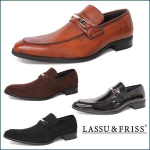 LASSU&FRISS ラスアンドフリス 941 ロングノーズ ビジネスシューズ 【MS】【Y_KO】【csv160405】