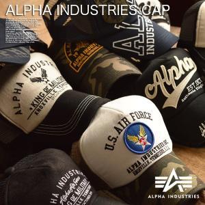 Alpha Industries アルファ・インダストリーズ メッシュキャップ 帽子【y1105s】|hype