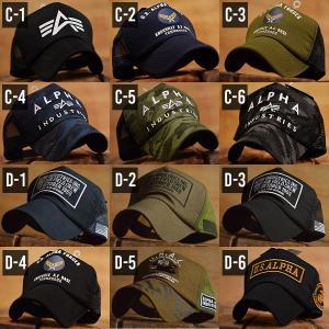 Alpha Industries アルファ・インダストリーズ メッシュキャップ 帽子【y1105s】|hype|03