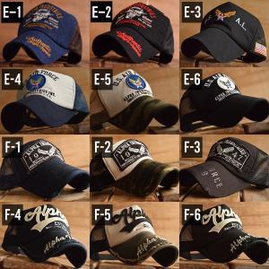 Alpha Industries アルファ・インダストリーズ メッシュキャップ 帽子【y1105s】|hype|04
