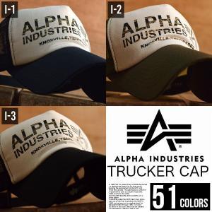 Alpha Industries アルファ・インダストリーズ メッシュキャップ 帽子【y1105s】|hype|06