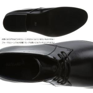 ビジネスシューズ フォーマルシューズ チャッカブーツ メンズ FAKE レザー  メンズ靴 くつ 5596 全2色【Y_KO】【プレゼント梱包不可】|hype|03