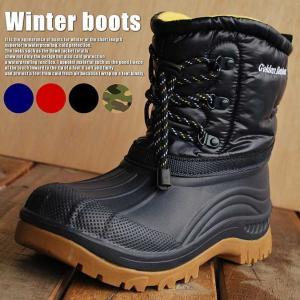 【送料無料】 防寒 ブーツ スノーブーツ レインブーツ 長靴 9860 メンズブーツ メンズ