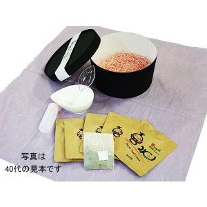肌に優しい基礎化粧品。ハーブなどを使った 天然素材のスキンケ...