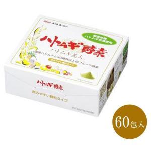 太陽食品 ハトムギ酵素 2.5g×60包 621325 サプリ 腸 国産|hyperbody