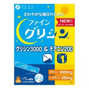 ファイン グリシン3000&テアニン200 ふんわりラムネ風味 99g(3.3g×30包) アミノ酸 スティック 食品|hyperbody