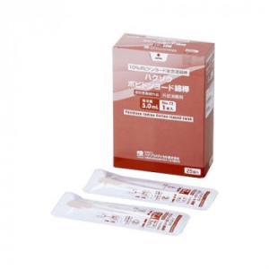 ハクゾウメディカル ハクゾウポビドンヨード綿棒 消毒用綿棒 No.13 1本入(薬液量5.0mL)×...