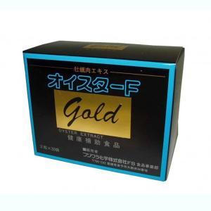 フジワラ化学 オイスターFゴールド 2粒×30包 カキ肉エキス カキ加工食品 牡蠣|hyperbody
