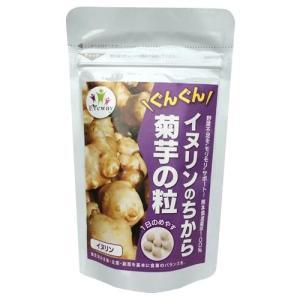 Eveway(エヴァウェイ) イヌリンのちから 菊芋の粒 180粒 食物繊維 サプリ 糖尿|hyperbody