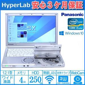 ■DVDスーパーマルチドライブを搭載したパナソニックのモバイルノートパソコンです。USB3.0 や ...