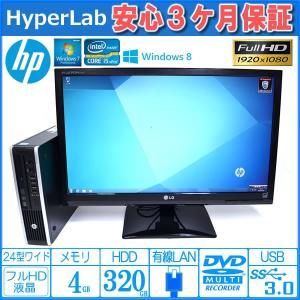 24型ワイドフルHDセット 超小型PC HP Elite 8300 US Core i5 3470s(2.9GHz) メモリ4G 320GB マルチ USB3.0 Windows7 8